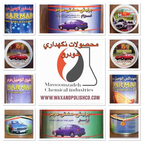 محصولات نگهداری اتومبیل